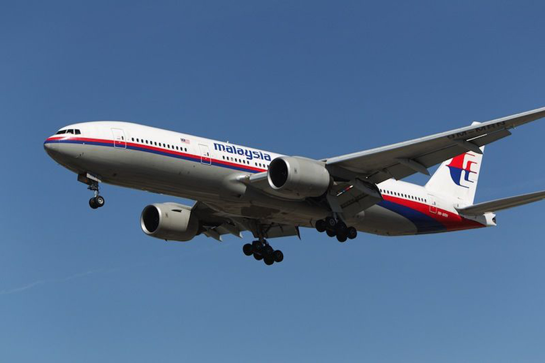 Another Malaysian Aircraft Is Missing, Government Is Still Trying To Find Out It.