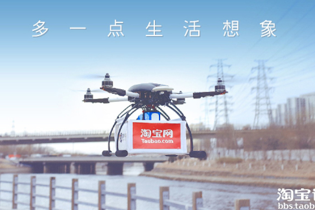 In China Drones Will Deliver Tea From House To House