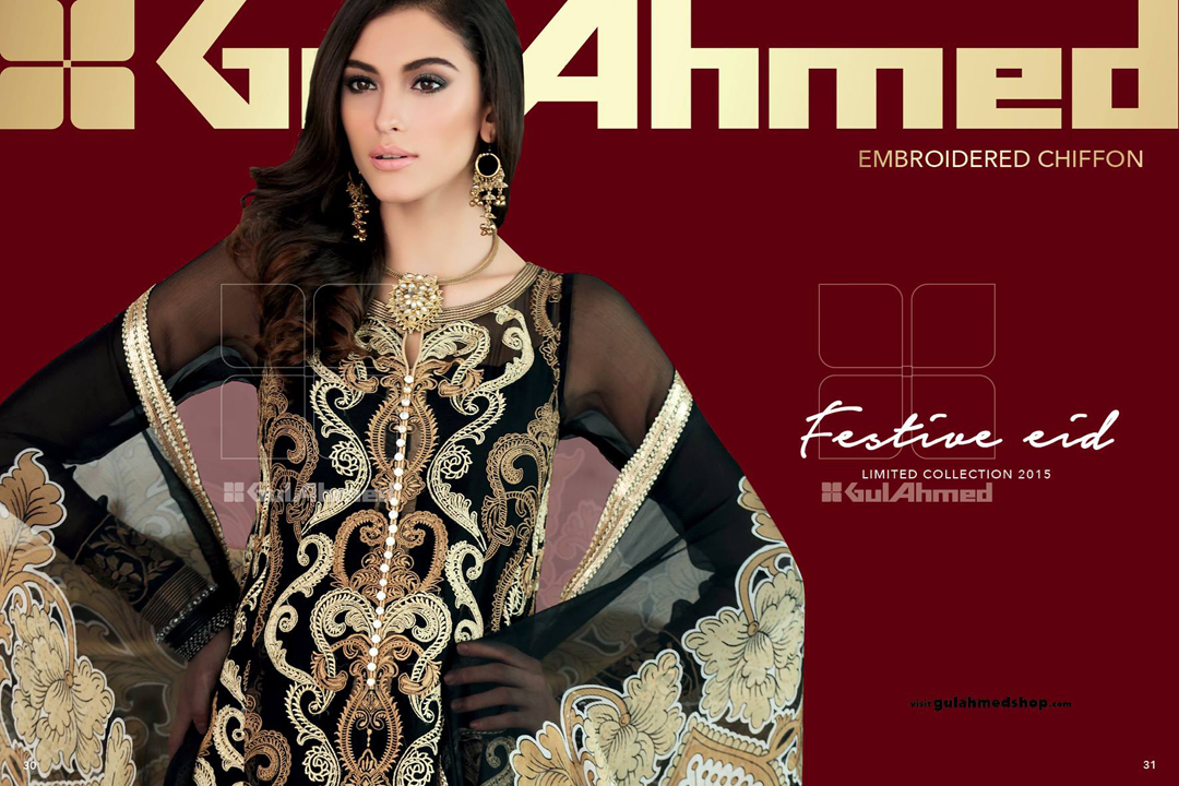 Gul Ahmed Lawn Collection 2015