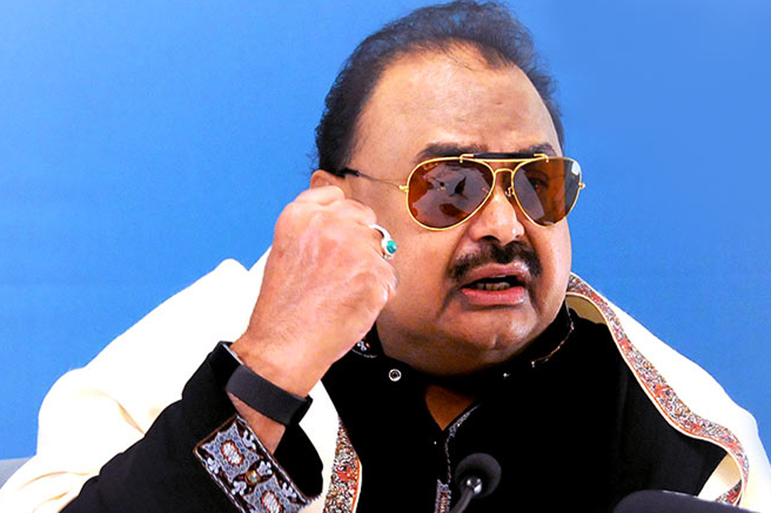Altaf Hussain Held The Hostage Of Karachi for 23 Years