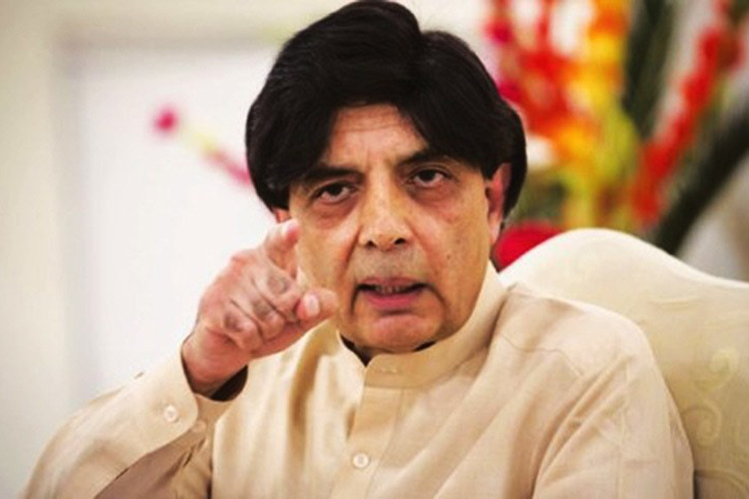 Army Will Work Against Who Are Playing With Blood, Ch.Nisar